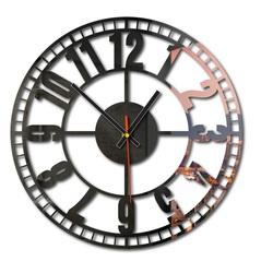 Krásne nástenné hodiny vyrobené z plastu  DANKA