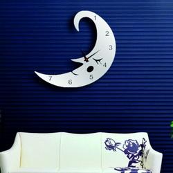 Sentop - Nástenné hodiny mesiac Nočná pohoda 30x40 cm IA073S i čierne